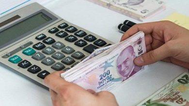 Photo of İstanbul'da Vergi Gelirleri  Düştü